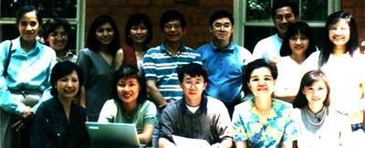 HIST-VYEA1997.jpg