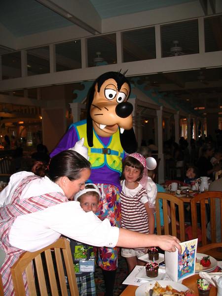 Disney 2012 133.JPG