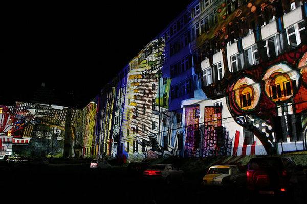Lightfields, Budapest