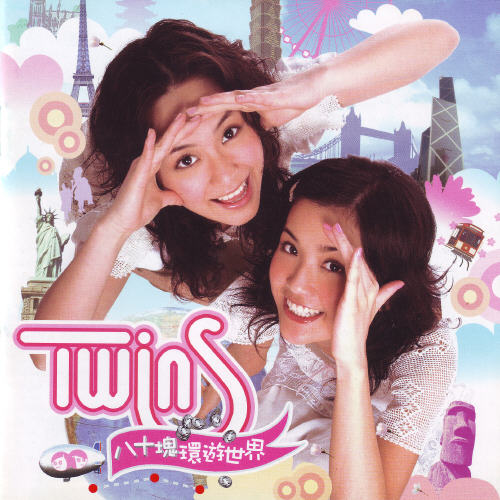 Twins 八十块环游世界 SQUARE CD VERSION