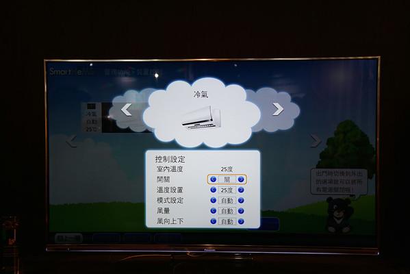 Jul 27, 2014 Panasonic UI