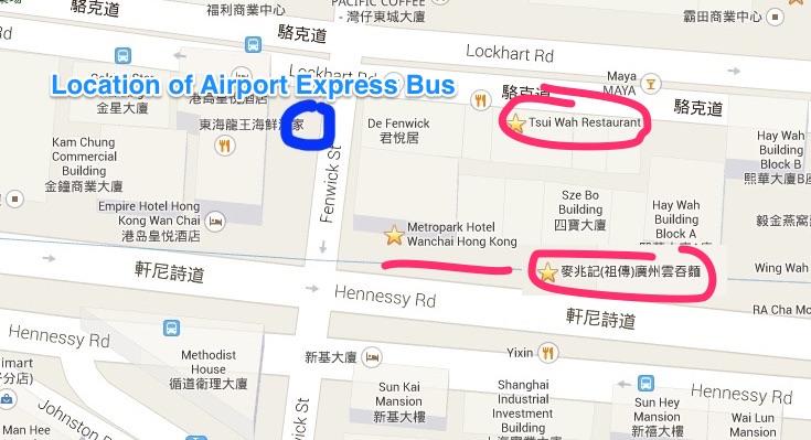 Metropark Wan Chai