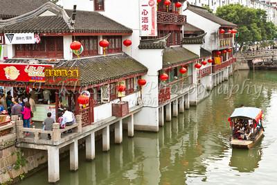 Qibao, Water Village