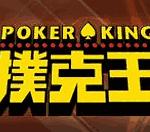 chinese-poker-king-movie-apt.png