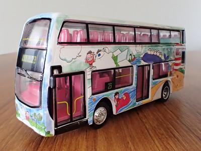 12 KMB Enviro 400 'Artbus'