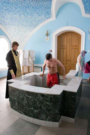 Rob's Russian Orthodox Baptism