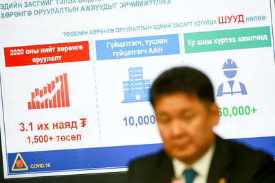 Монгол Улсын Ерөнхий сайд У.Хүрэлсүх мэдэгдэл хийлээ