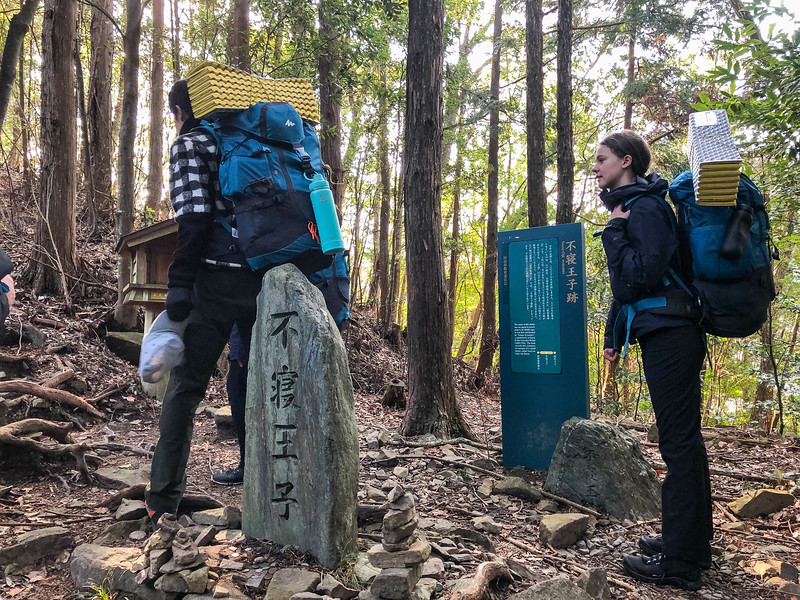 Grade 11 Expedition-Japan on Foot-IMG_0652-2018-19.jpg