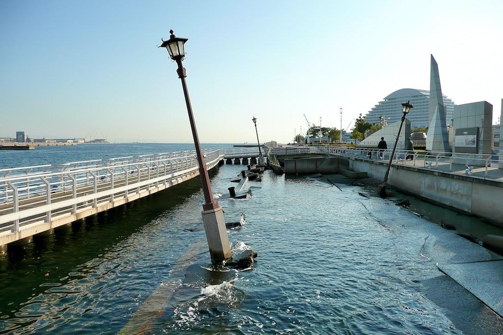The Great Hanshin-Awaji Earthquake Memorial Museum