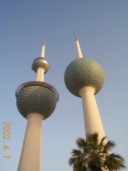Towers03.JPG