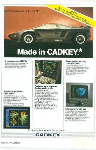 Cadkey0015