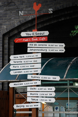 Sights in Seoul, South Korea July 2008