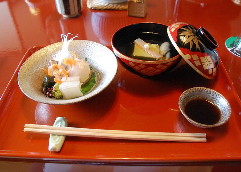 19-Japan08_134.JPG