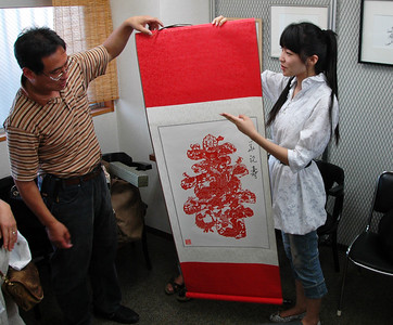 Professor Zhang - 5 August, 2009
