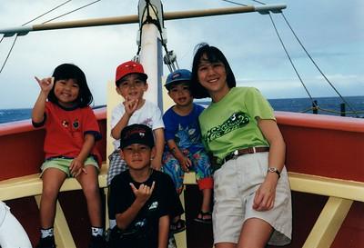 Hawaii derek Seallife park Birthday 1998