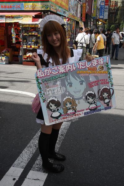 Tokyo: Cafes - Manga, Maid, ...