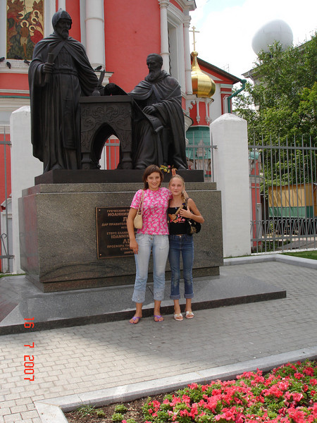 2007-07-16 Москва  02.JPG