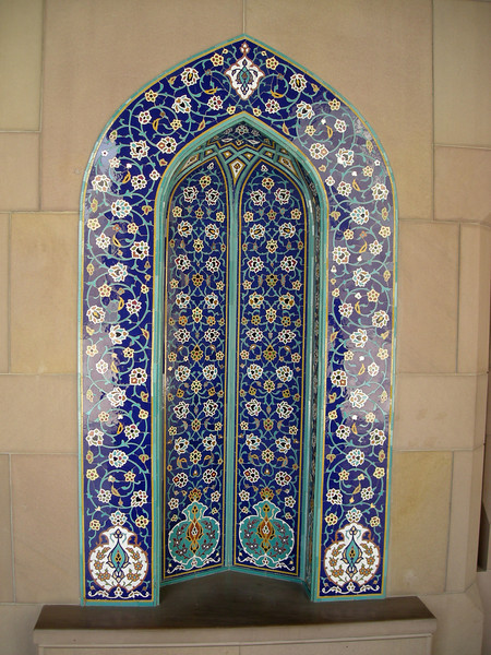 glazed tiles in the Grand Mosque