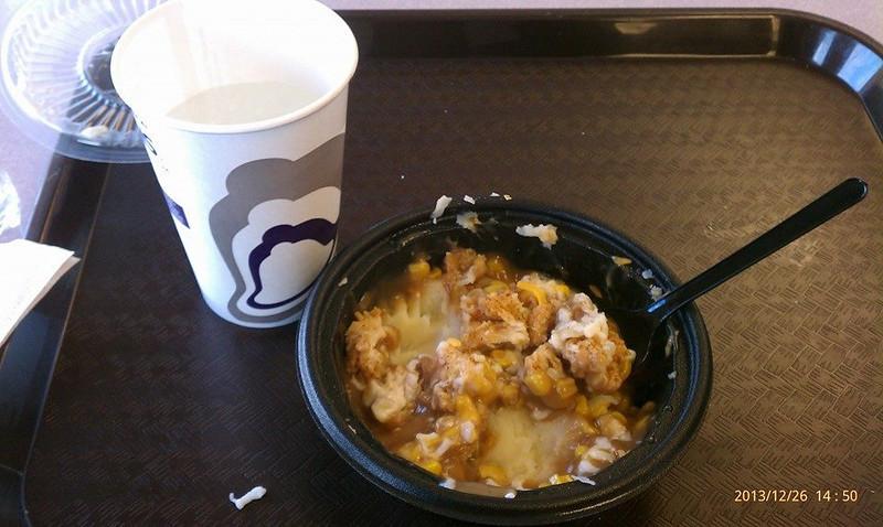 Iron Butt lunch in Fairfield TX