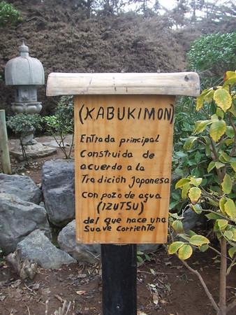 Jardín Japones in La Serena