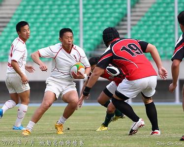 2015年橄動高雄橄欖球錦標賽(Rugby in Kaohsiung)