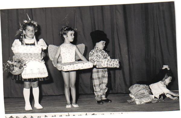 Dundo 1962