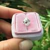 2.71ct Cushion Cut Diamond GIA E, SI1 12