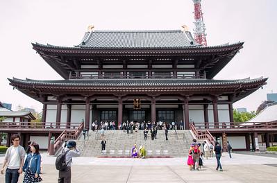 Tokyo - Zojoji Temple