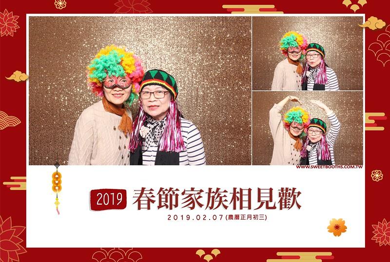 2019-2-7-53695.jpg