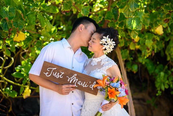 UNEDITED Zhou Wedding Photos, July 20th, 2016