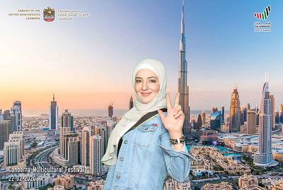 20200222 UAE Multicultural Festival