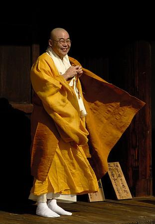 Gangoji setsubun saito goma-e 元興寺節分紫燈護摩会