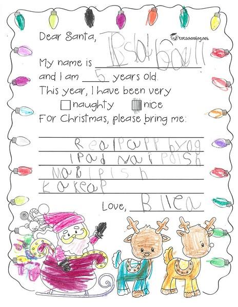 Mrs. Benner s Santa Letters-page-002.jpg
