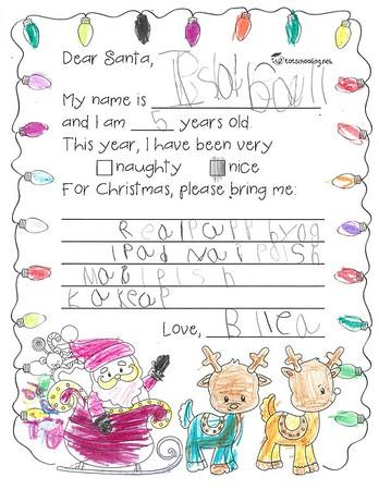 Mrs. Benner's Kindergarten Letters to Santa