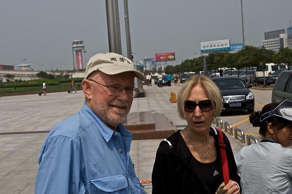 China 2008 Expedition