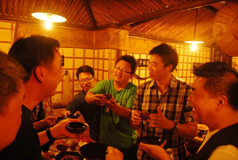 [20110924] MIBs @ 北京簋街-英雄山庄 (18).JPG
