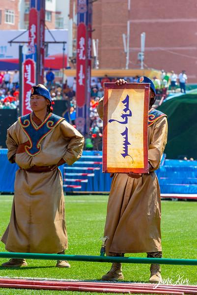 Ulaanbaatar__6108642-Juno Kim.jpg