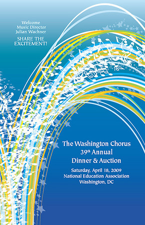 39th Annual Dinner & Auction (2009)