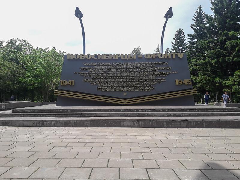 Novosibirsk Front War Memorial
