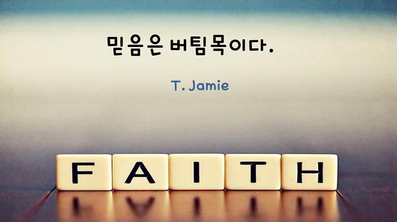 06/27/21 Faith is...?