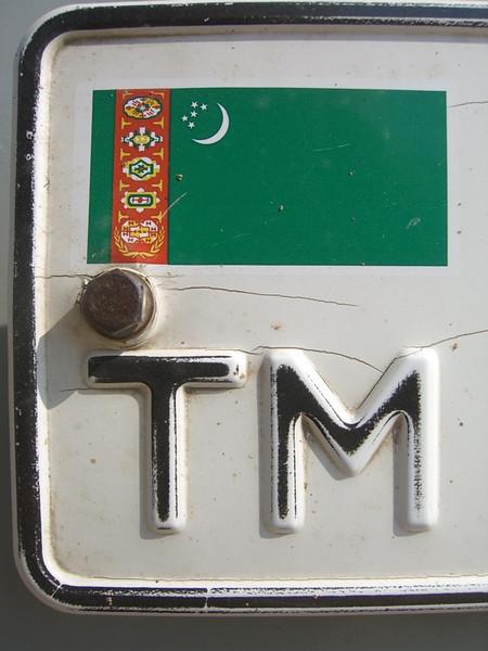 Turkmenistan Car License Plate - Turkmenistan