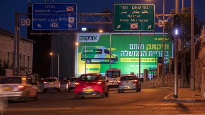 06-10-20-Huge-Eged-Haifa-Big