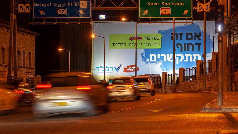 11-04-18 Huge RALBAD Haifa Big (8 of 106).jpg