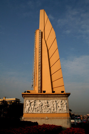 Art Deco - Southeast Asia