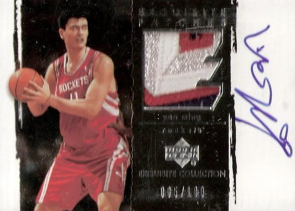 04_EXQUISITE_PATCHAUTO_YAOMING.jpg