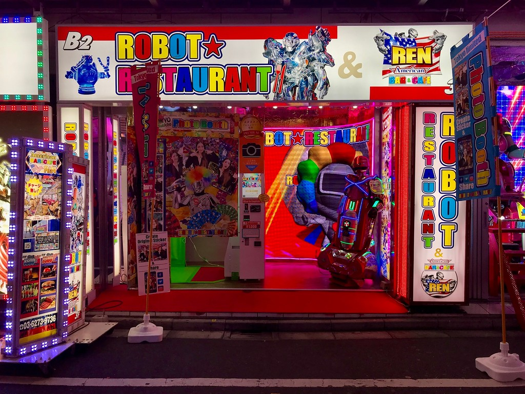 The front of the Robot Restaurant building.