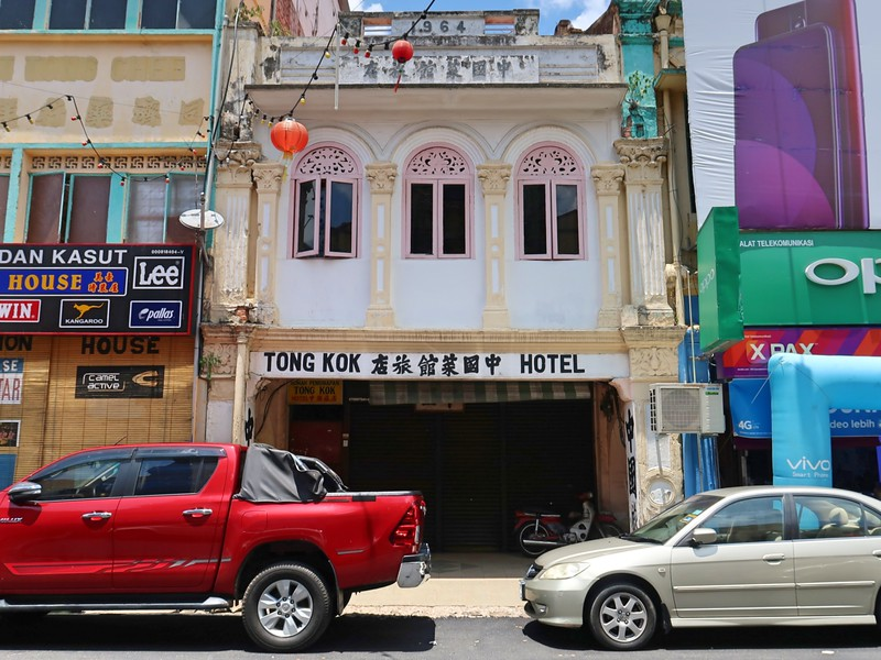 IMG_5107-tong-kok-hotel.jpg