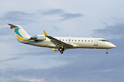 Kazakhstan Corporate Aircraft