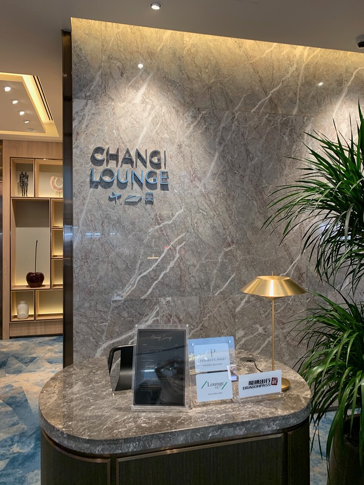 Entrance to the Changi Lounge