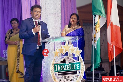 Homelife Future  Award  Night  2016  Dec 18, 2016